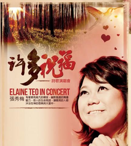 Elaine-Teo-web-banner2